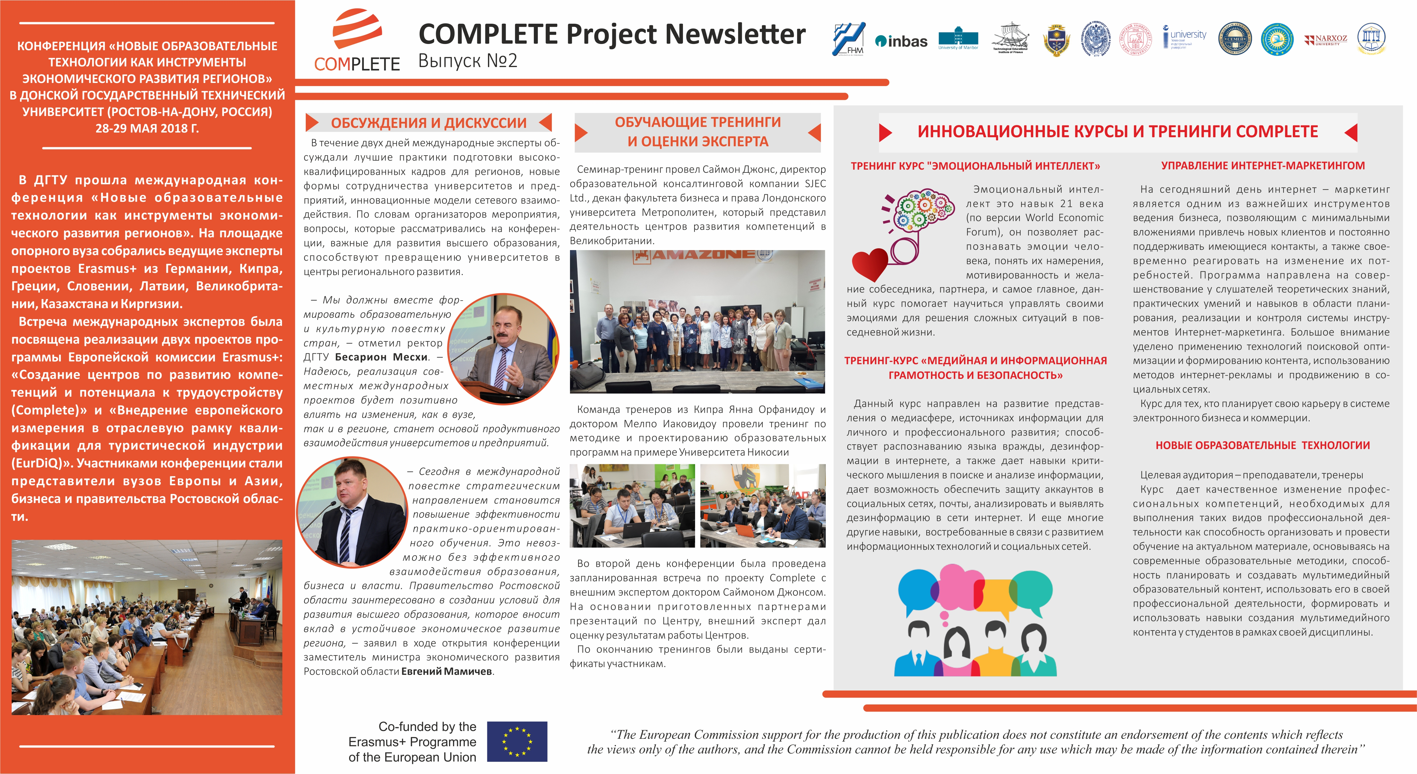 Complete - Establishment of Centres for Competence and Employability